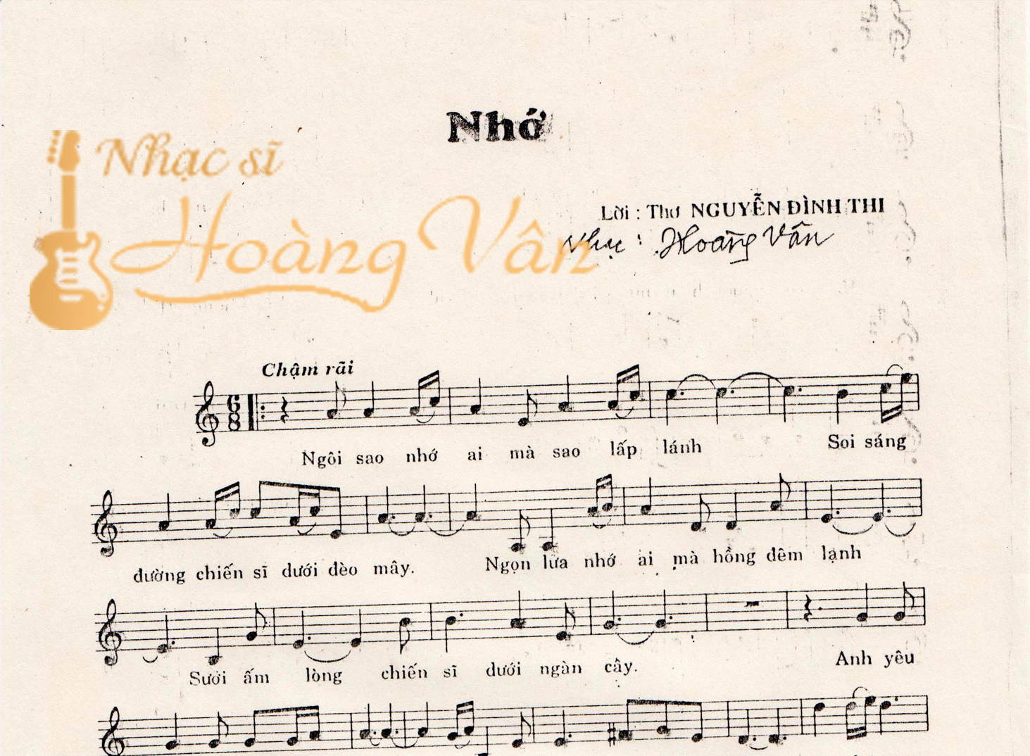 Nhớ (thơ Nguyễn Đình Thi)